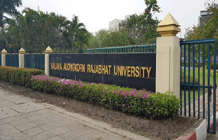 Rajabhat-University-Bangkok